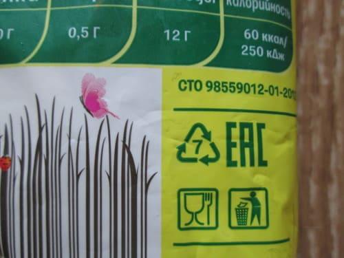 маркировка пластика для утилизации
