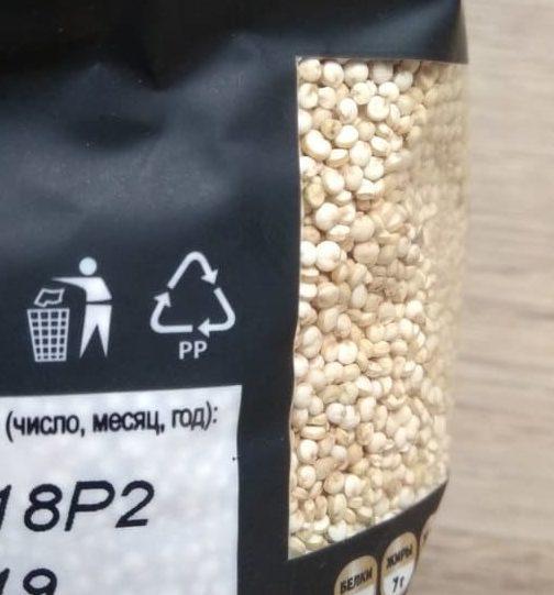 знак переработки на упаковке пластика