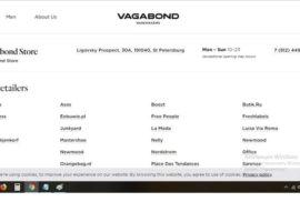 Vagabond адреса