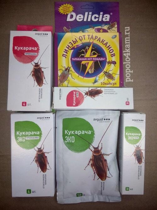 покупные-средства-от-тараканов